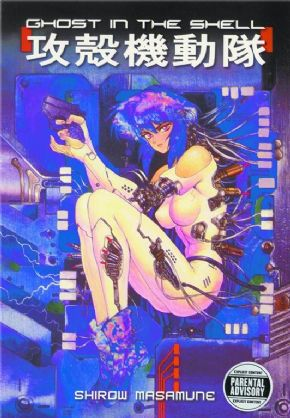 Ghost In The Shell Trade Paperback 01 TPB Manga Graphic Novel